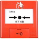manual alarm button
