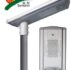 Solar Street Light DM-820