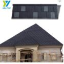 Coated metal roof tile
